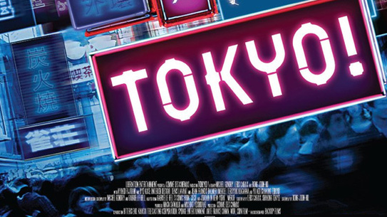 Official movie poster of <i>Tokyo</i>