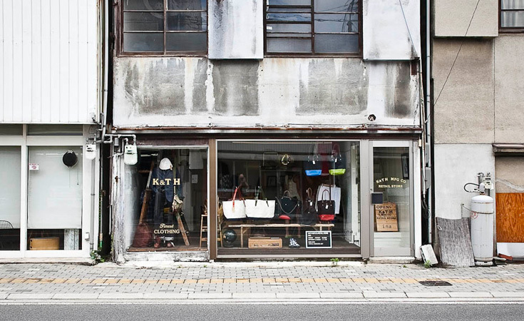 K&TH MFG Co. shop in Kurashiki, Japan.