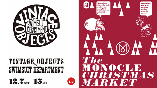 Vintage Objects by Swimsuit Department at Herman Miller Japan and Monocle Christmas Market