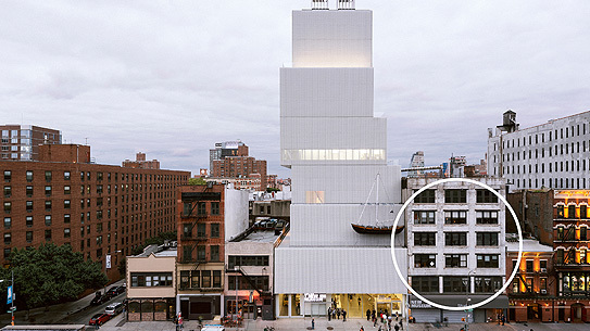 NEW INC is a new incubator supported by the New Museum.